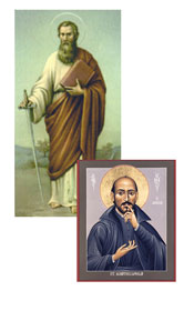 Our Patrons are St. Paul and St. Ignatius
